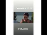 Ольга Бузова instagram истории 09.09.2018