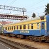 Поезд Янтарь