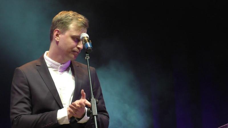 Алексей Гоман Жираф Юбилейный концерт в КЦ Вдохновение