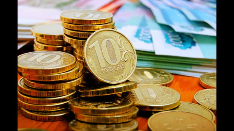 Деньги денюжки деньжата clck.ru/FHxwH