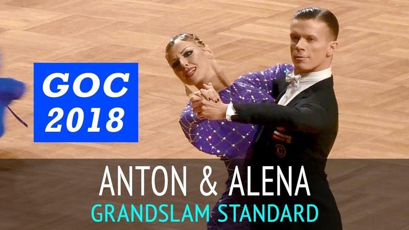 Anton Skuratov Alena Uehlin Tango GOC2018 GrandSlam STANDARD 3Round