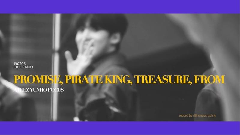 [에이티즈 윤호] 190206 아이돌라디오 릴레이 댄스(PROMISE, 해적왕, TREASURE, FROM) 윤호 FOCUS
