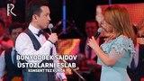 Bunyodbek Saidov - Ustozlarni eslab konsert (tez kunda) Бунёдбек - Устозларни эслаб концерт