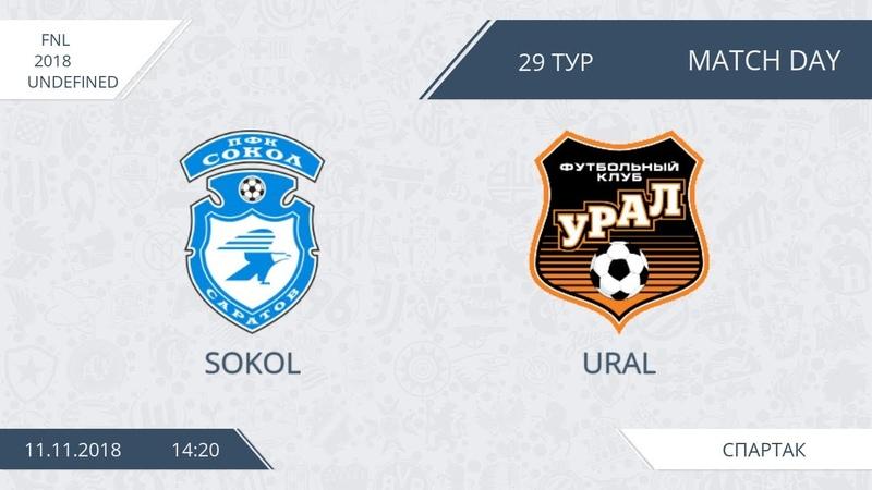 AFL18 Russia FNL Day 29 Sokol Ural