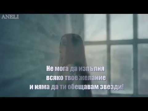 Emeli Sande - My Kind of Love (превод)