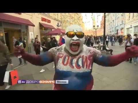 Чемпионат мира по футболу пробил информационную блокаду России на Западе