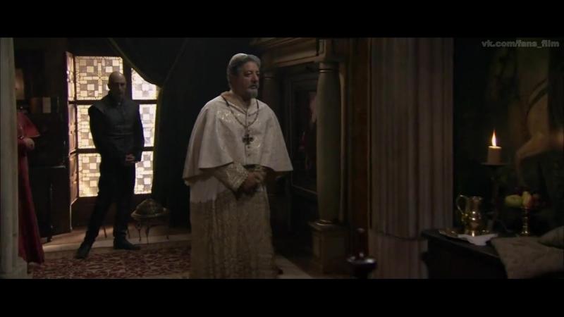 Легенда о Красном Орле (2011) » Freewka.com - Смотреть онлайн в хорощем качестве