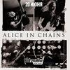 ALICE IN CHAINS | 20 Июня | Москва