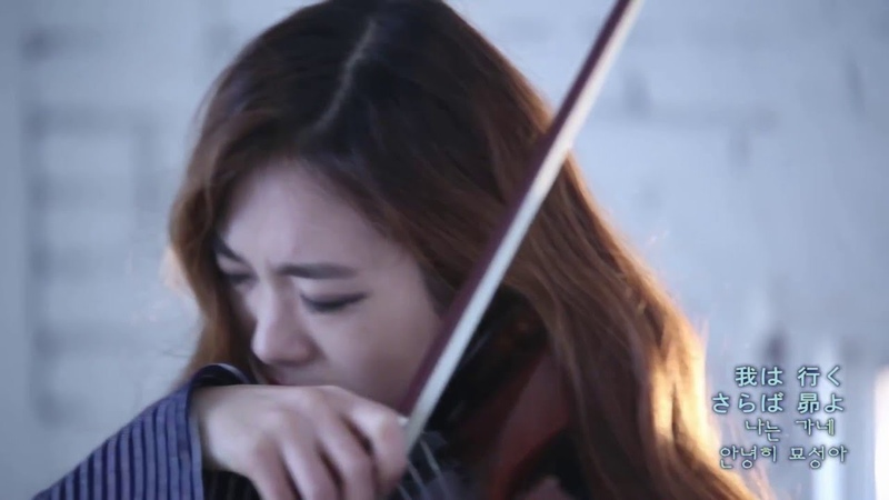 小提琴演奏-另一種鄉愁【KTV導唱字幕】