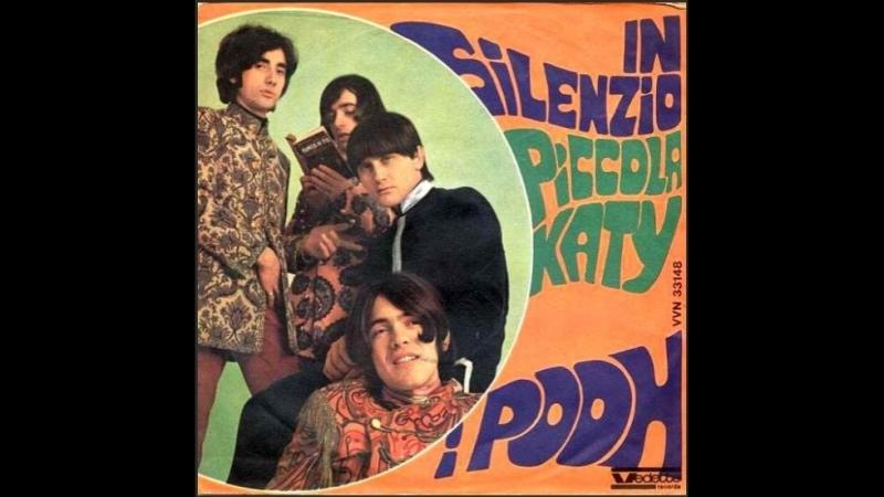 Pooh Piccola Katy 1968