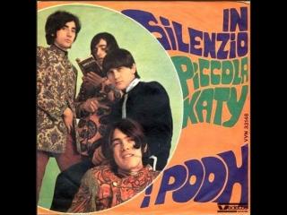 Pooh - Piccola Katy - 1968