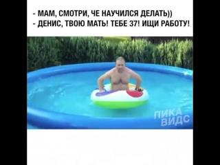 Mama_smotri-spaces.ru.mp4