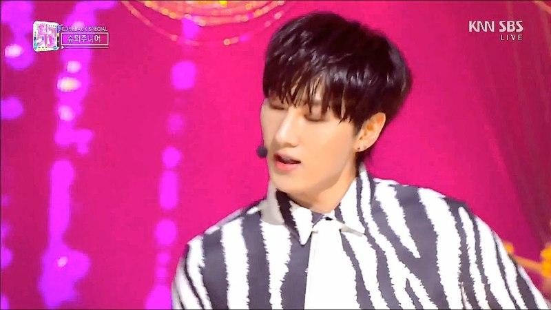 슈퍼주니어 (Super Junior) - Lo Siento (로시엔토) (Feat. KARD Somin, Jiwoo) 교차편집 (Stage Mix)
