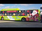 Ташкент получил первые 50 низкопольных автобусов MAN - УЗБЕКИСТАН 24.mp4
