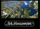 казакша сурелер