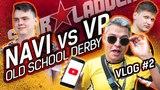 NAVI vs VP: Old School Derby - StarSeriesS5 VLOG #2