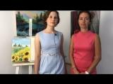 Студия «Живопись Маслом». Акварельный солнечный пейзаж с Лизой Суровой.