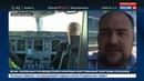 Новости на Россия 24 • У Ростова-на-Дону появился новый базовый авиаперевозчик