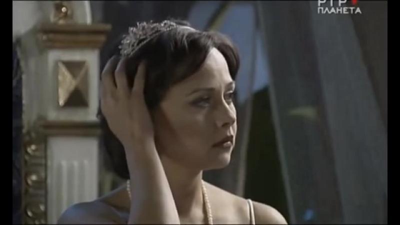 Сериал Ангел-хранитель (2006-2007) (28 серия) (Полная версия)
