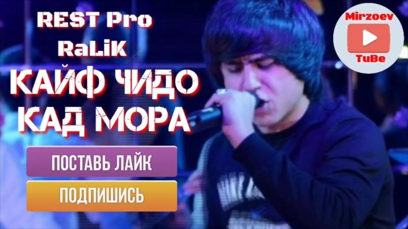 RaLiK_-_Naturi_Tench_HondagiyajKajf_CHido_Kad_Mora(MosCatalogue.net)