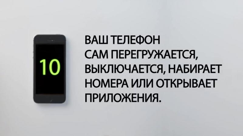 15 Явных Признаков, Что Ваш Телефон Взломали_HIGH.mp4