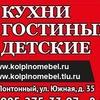 Мебель/мягкая/корпусная/производство СПб,Колпино