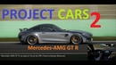 Mercedes AMG GT R на трассе Circuit de SPA Francorchamps (Бельгия)