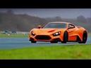 Датский Гиперкар ZENVO (Почти FLANKER) Flanker Ee Academeg Bwt Cars Friday Orange Bts Drift Race Nfs
