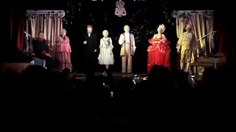 и тут запели все😁🤗🤗 Сегодня на музыкальной комедии Старомодные амуры камерныймузыкальныйтеатр кмт театрмайкоп театрадыгеи