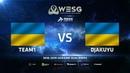Team1 vs djakuyu, map 1 Dust2, WESG 2018-2019 Ukraine Finals
