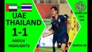 🇦🇪 UAE – THAILAND 🇹🇭 - 1:1 | MATCH HIGHLIGHTS | MATCH-26 | 14.01.2019 ASIAN CUP 2019 UAE HD