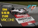 VRC.ONE IndyCar Round 1 - Louisiana Grand Prix 2018