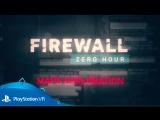 Firewall Zero Hour   Обзор карт   PSVR