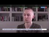 Признания шпиона ГУР Украины Станислава Асеева (по мотивам дневников)