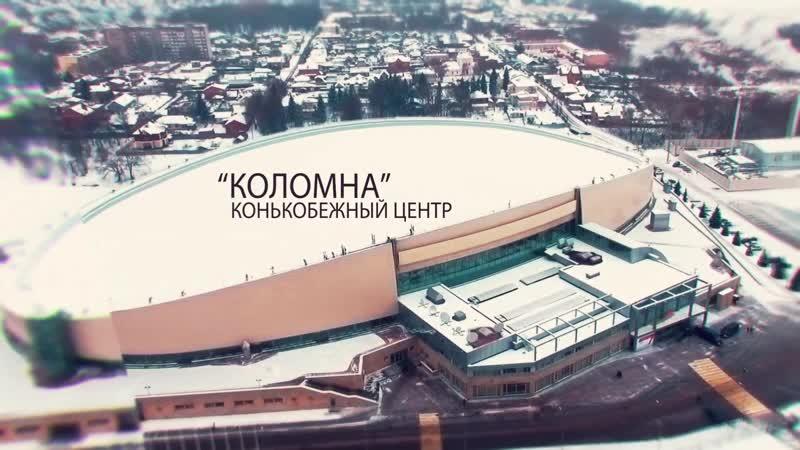 Промо КЦ КОЛОМНА