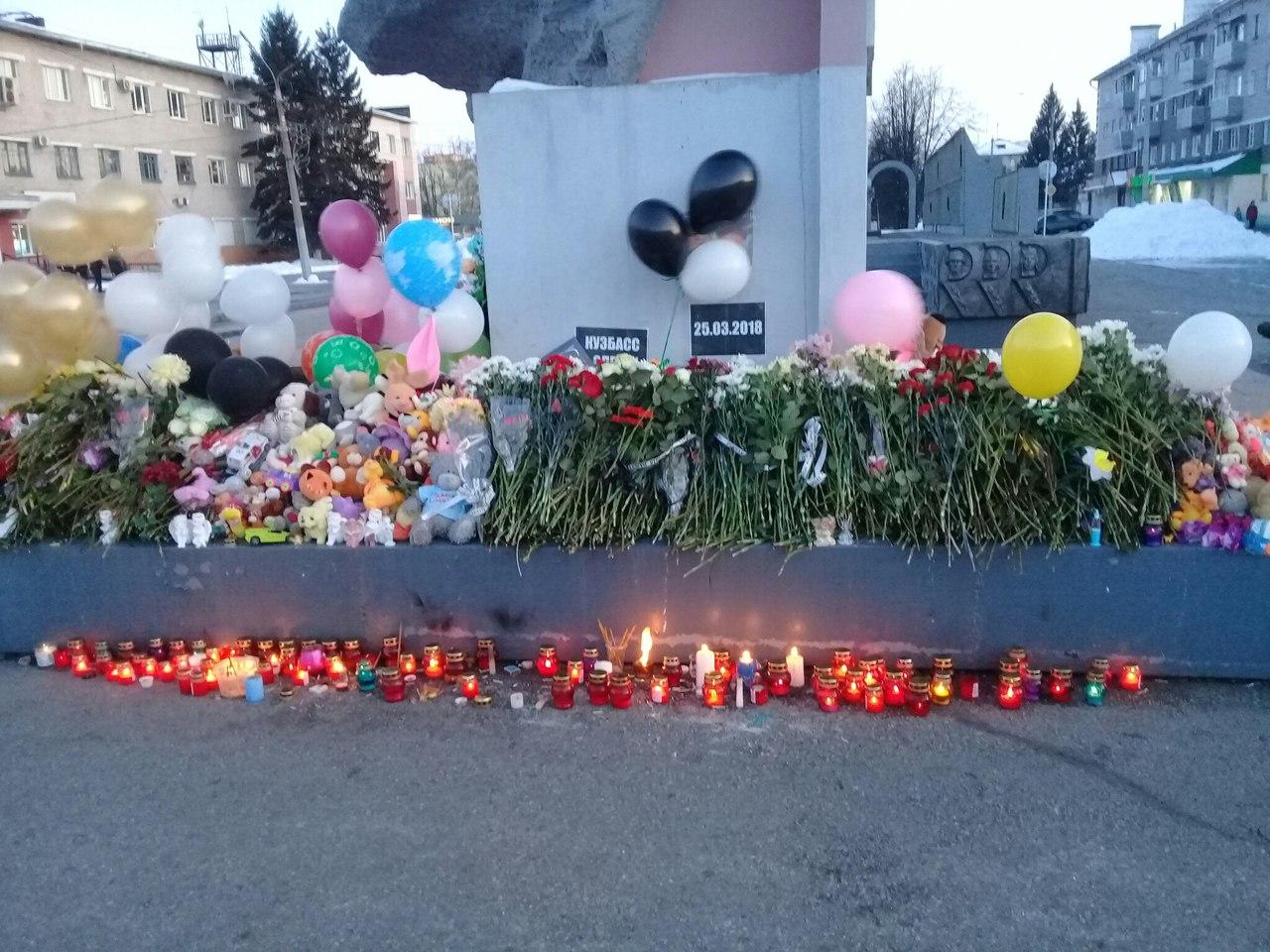 fM27IutuTxE - #Кемерово,БеловоСВами! Жители города Белово, Кемеровской области тоже не остались равнодушными.