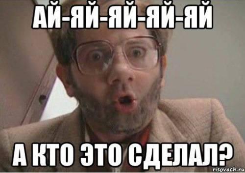 Зафиксировано резкое падение рейтинга власти согласно данным опроса, проведенного Левада-центром