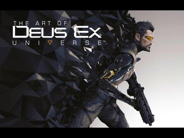 Deus Ex: Mankind Divided_крайнии меры