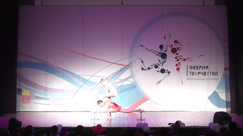 Дуэт Курилова Дарья и Левчук Екатерина (студия акробатики и циркового искусства «ACRO-MIX») - Акробатический номер «Лесные феи»