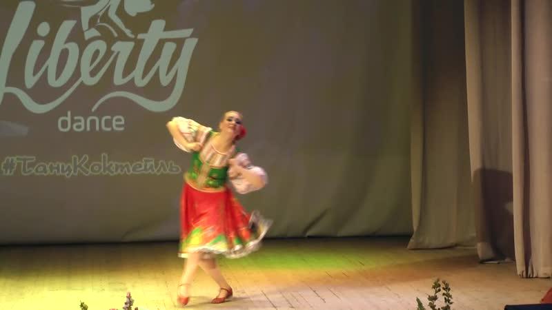 Ирина Ключко-Петрутис - Молдавский танец Виноград