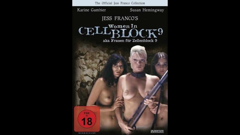 х ф Женщина в камере №9 Узницы девятого блока Frauen für Zellenblock 9 1978
