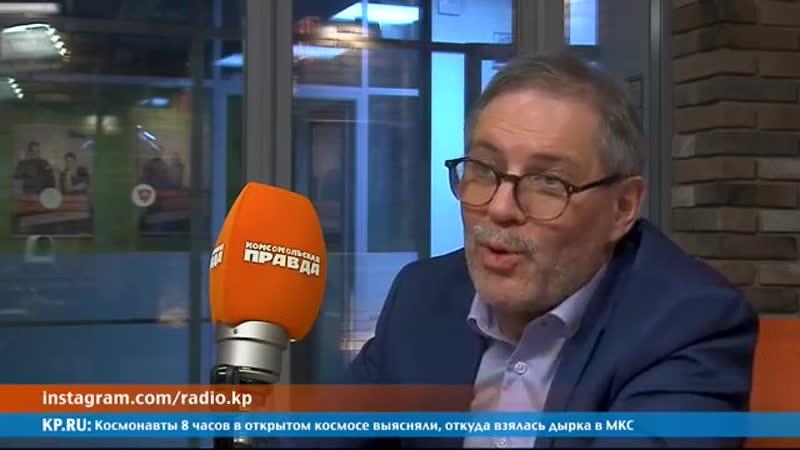 Леонтьев-Юрьев: Макрон после протестов жёлтых жилетов политически педераст конченный. 12.12.2018