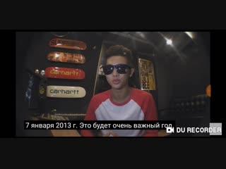 [rus.sub] Burn The Stage: The Movie (3)#BKB