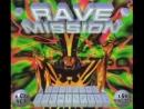 En Garde - Enfant Terrible (The Rave Mission - Entering LightSpeed)