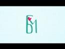 Анимированный логотип для цветочного магазина Букетная Мастерская