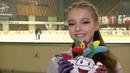 А́нна Щербако́ва / Anna Shcherbakova About Expression, Idols and Teddy Bears - 15.02.2019 - Sarejevo