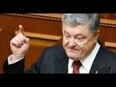 Срочно СБУ! Психопат Порошенко- выжил из Ума! Тотальный контроль за каждым- Система Эшелон