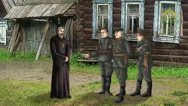 17 сентября. Сщмч. Павел (Васильевский), иерей (1937). Мульткалендарь, 2018