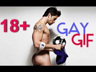 gay twink