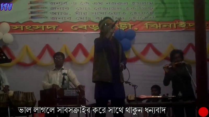 O Sathiy Akbar Ase Dekha Jao ও সাথী একবার এসে দেখে যাও